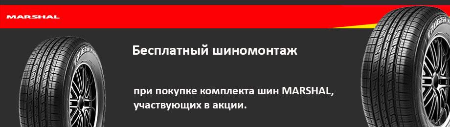 Магазины шин в питере не интернет купить шины кама пилигрим 235/75/15 спб
