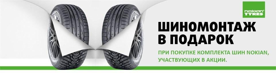 Магазин шины и диски в спб купить бу шины 215/55/17 спб